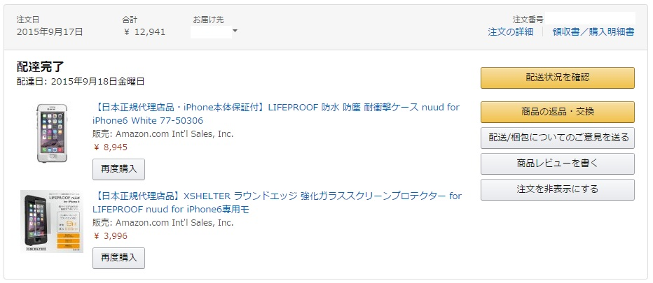 mobile-iphone6s-lifeproofnuud-byiphone6-order