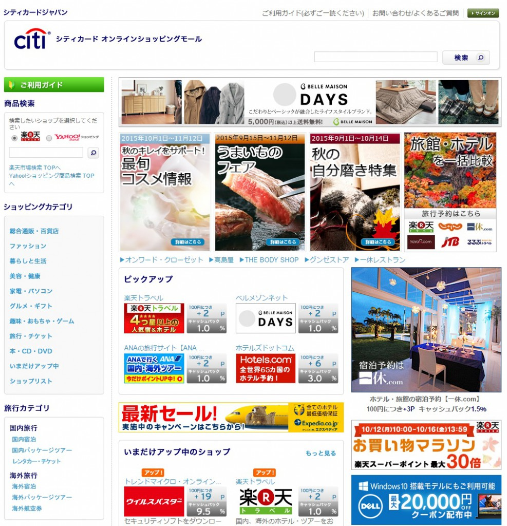 11_citycard-onlinemall