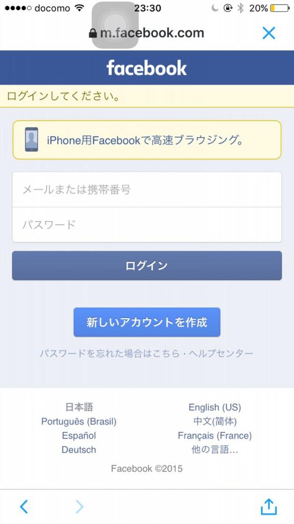 mobile-app-smartgame-facebook