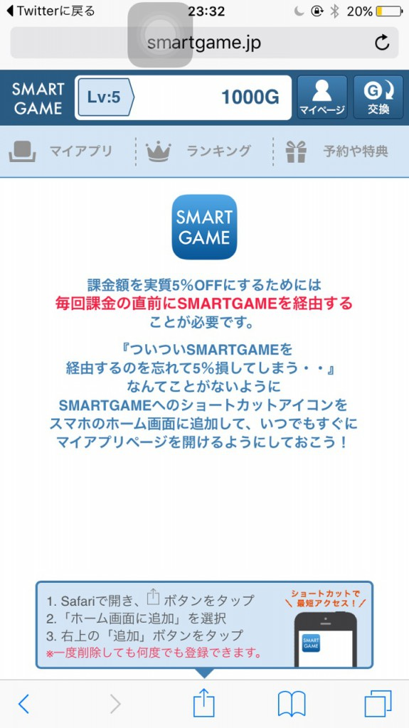 mobile-app-smartgame-kangen