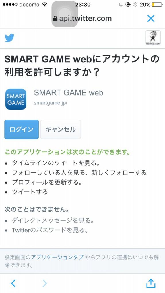 mobile-app-smartgame-twitter