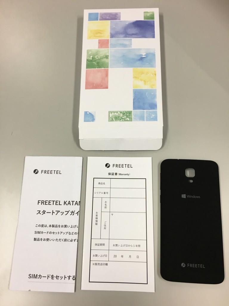 mobile-katana01-get-06