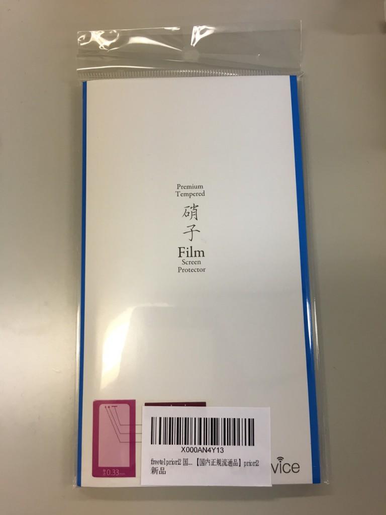 mobile-freetel-katana01-film-01