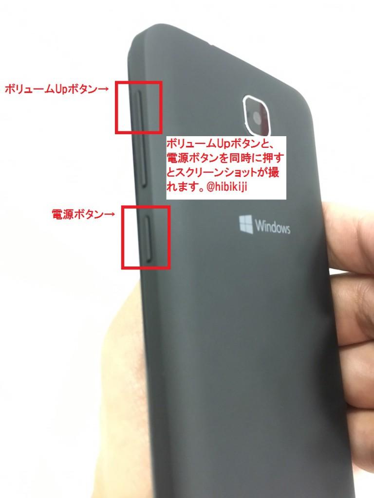 mobile-freetel-katana01-matome2-ss