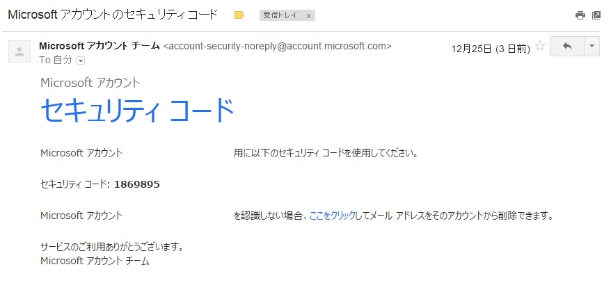 mobile-freetel-katana01-matome3-msaccount-setting-mail