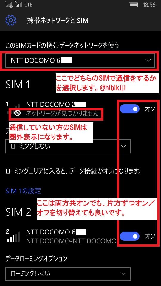 mobile-mvno-dtisim-get-dualsim