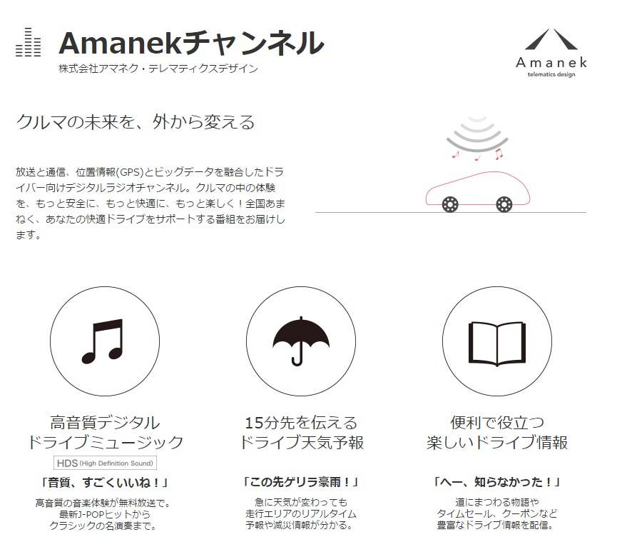 mobile-service-idio-android-review-amanek