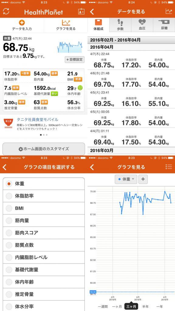 kaden-scale-rd903-app