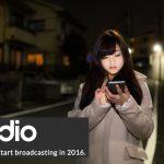 新放送サービス「i-dio」Wi-Fi チューナーの入手方法