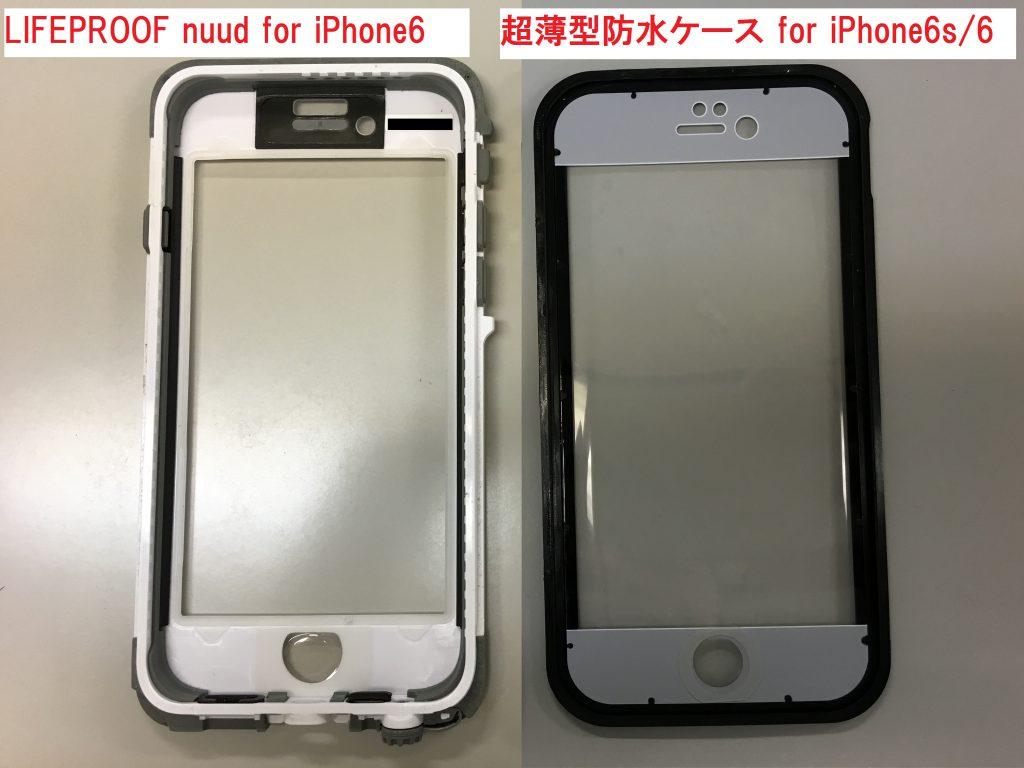 mobile-spec-ip68slimiphone6s-hikaku1