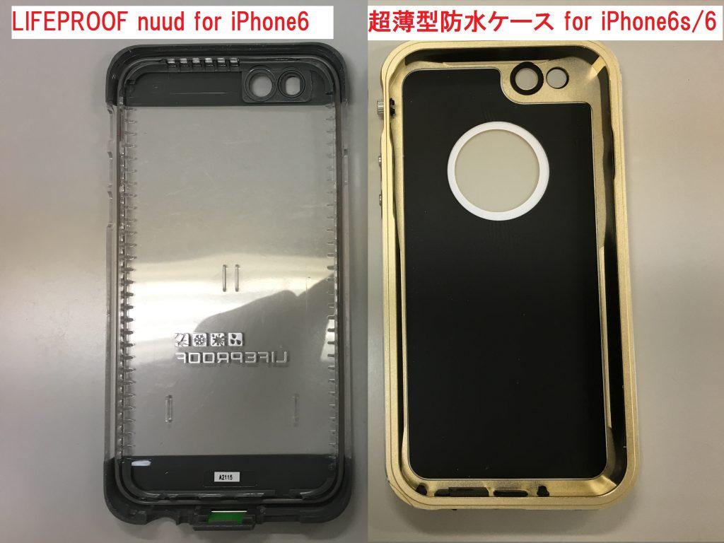mobile-spec-ip68slimiphone6s-hikaku2