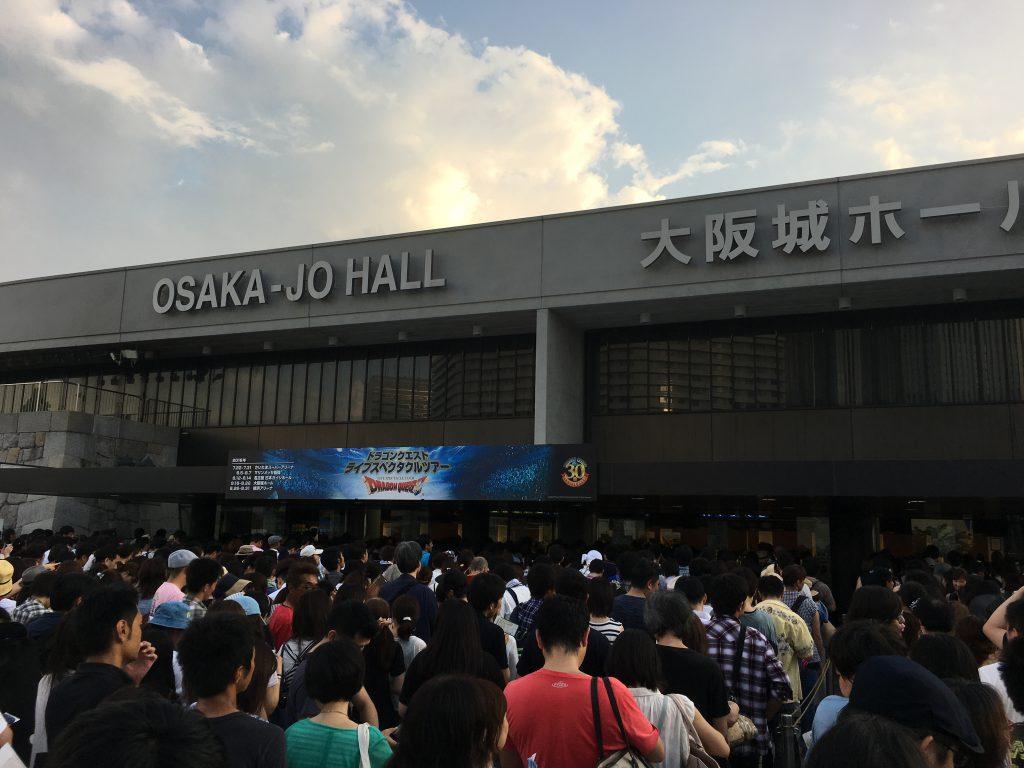 event-dragonquestlive2016-imp-kaijo4