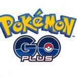 Pokémon GO Plus発売!アクセス集中につきメンテナンスとの闘い・・・